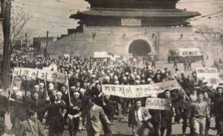 Civil demonstrations against Rhee's dictatorship in the 1960s
