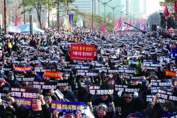 Taxi drivers shout slogans at the third rally against Kakao Mobility service in front of the National Assembly in Yeouido.(provided by The Kyunghyang Shinmun)