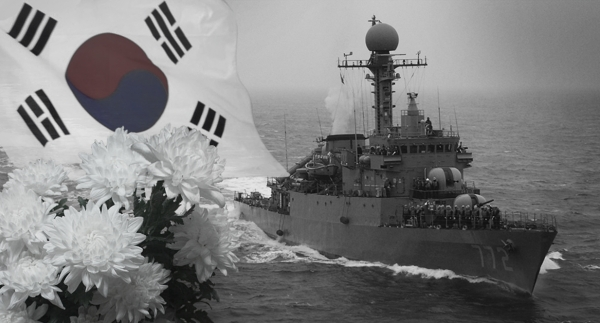 (Provided by the Military of Yu Yong-won)