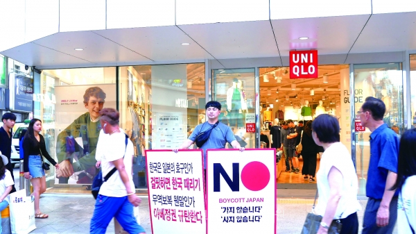 A citizen protests against a Japanese company which made absurd remarks to Korean people.(Photo by reporter Kim Ji-yeong)